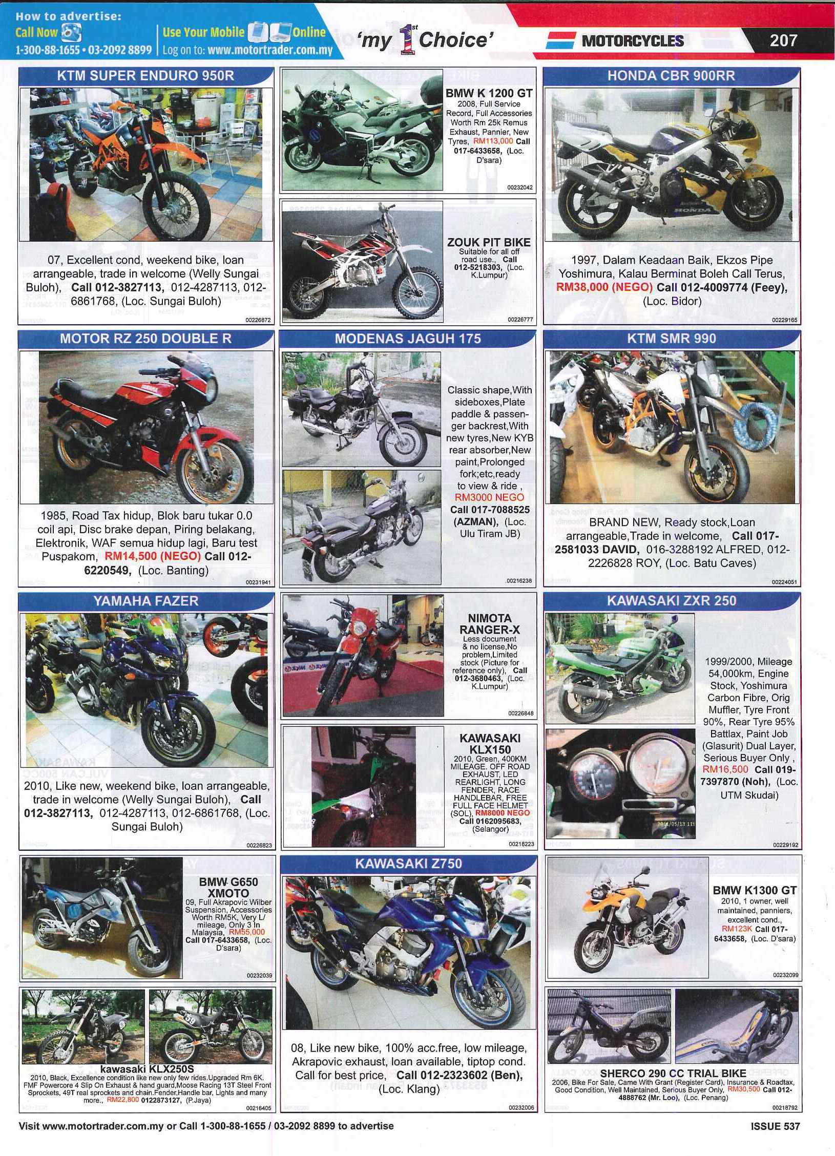 Motor Trader | Magazine | adQrate - Biggest Online Store for Media Space